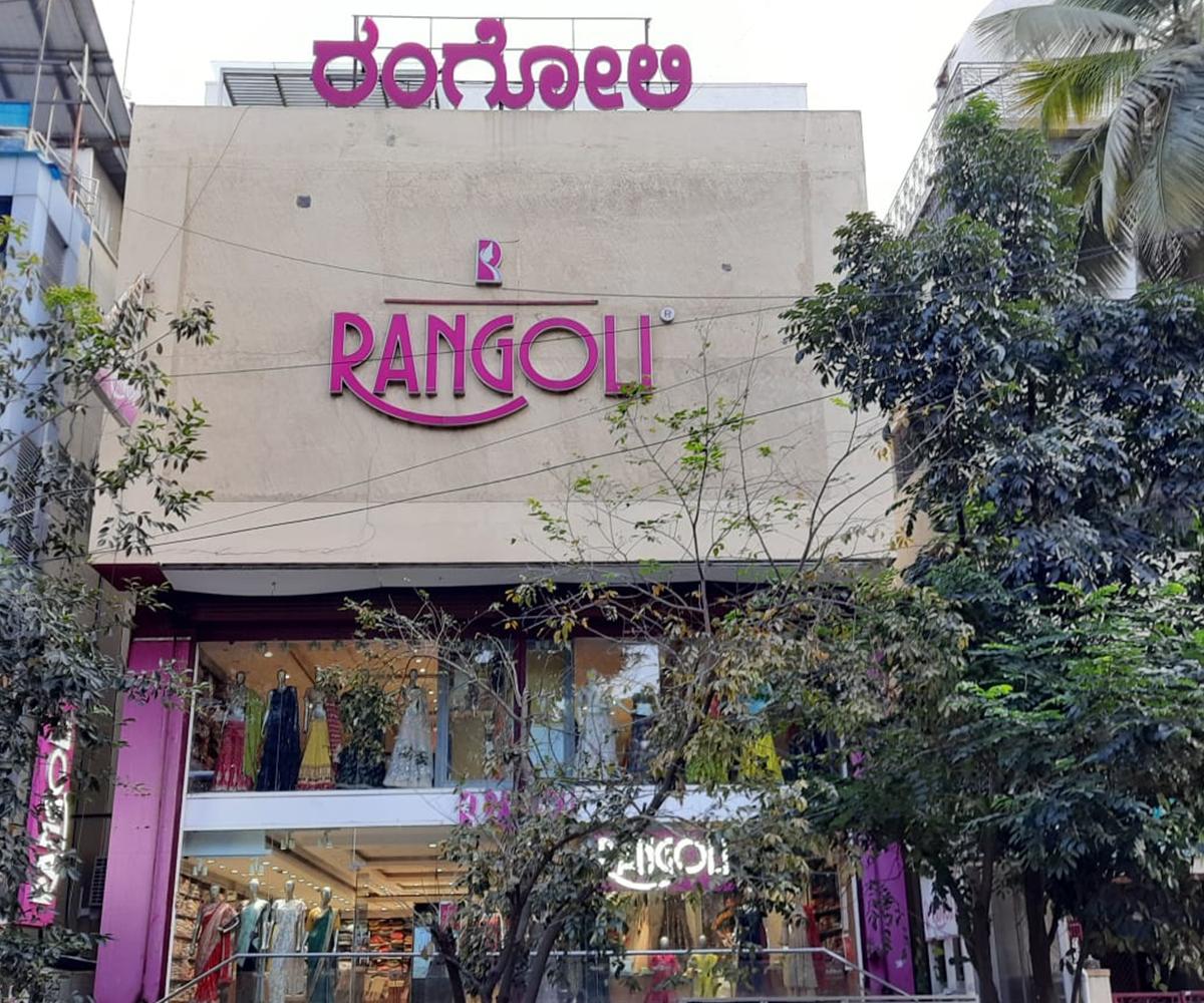 Rangoli-Jaya Nagar