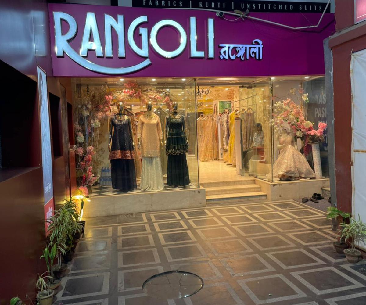 Rangoli-Park Street